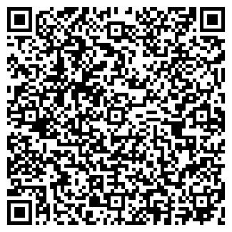 QR-код с контактной информацией организации СИНКО-БЕСТ