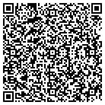 QR-код с контактной информацией организации ТЕРРАКОМПЬЮТЕРС