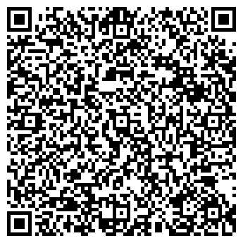 QR-код с контактной информацией организации RADIANT ООО НПП