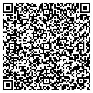 QR-код с контактной информацией организации ООО МОНИТОР-С