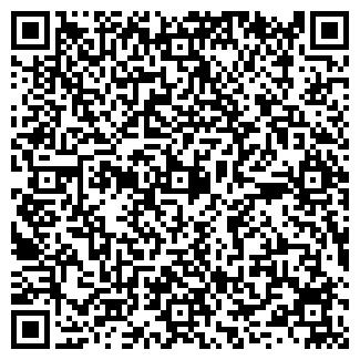 QR-код с контактной информацией организации СУЛЬФИД НПП