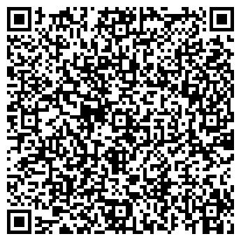 QR-код с контактной информацией организации КРАСНОЯРСККАБЕЛЬ, ООО