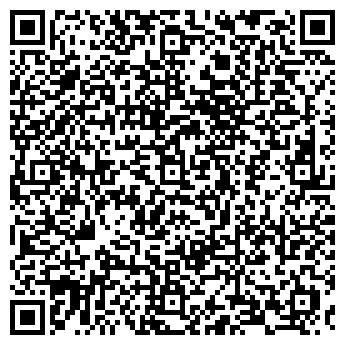 QR-код с контактной информацией организации ГАЛЕРЕЯ СВЕТА, ООО