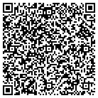 QR-код с контактной информацией организации ООО КРИСТОФЕР