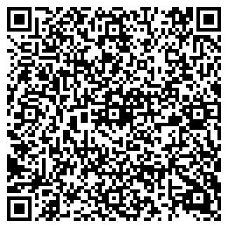 QR-код с контактной информацией организации ЯРХОЛОД, ООО