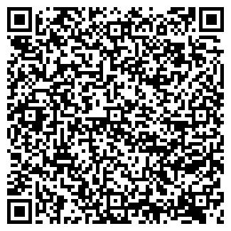 QR-код с контактной информацией организации ЛАНТРЕЙД, ООО