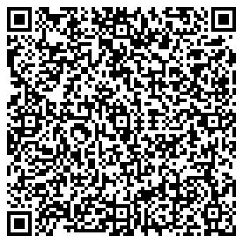 QR-код с контактной информацией организации МЕРКУРИЙ 2000, ООО