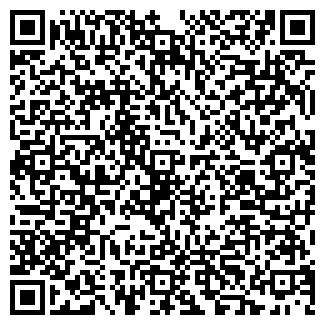 QR-код с контактной информацией организации ЭЛЛИН