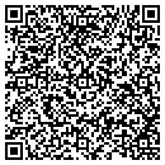 QR-код с контактной информацией организации AVA