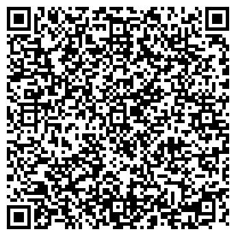 QR-код с контактной информацией организации ВИЛОРА, ООО