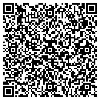 QR-код с контактной информацией организации РАДЕТ