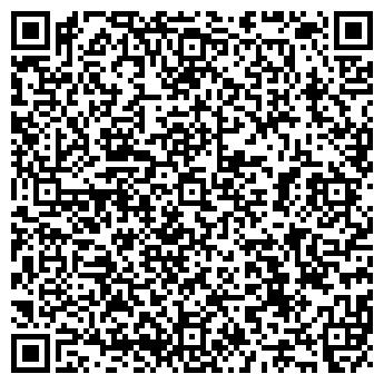QR-код с контактной информацией организации СИБМЕТАЛЛСЕРВИС, ООО