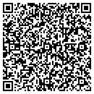 QR-код с контактной информацией организации КОНВЕРСИТ ОАО