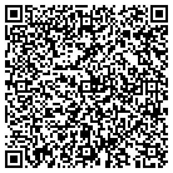 QR-код с контактной информацией организации ТАКМАК-СИСТЕМА
