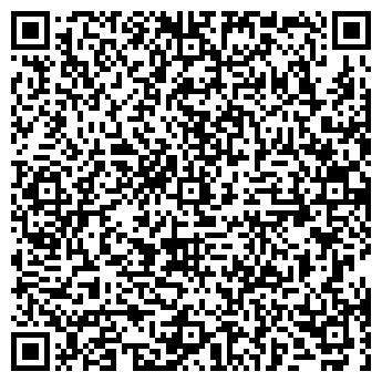 QR-код с контактной информацией организации УТЕС, ООО