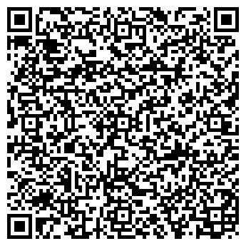 QR-код с контактной информацией организации КОНСАЛТИНГ-СТРОЙ ООО