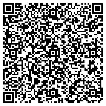 QR-код с контактной информацией организации ЯР XXI ВЕК, ООО