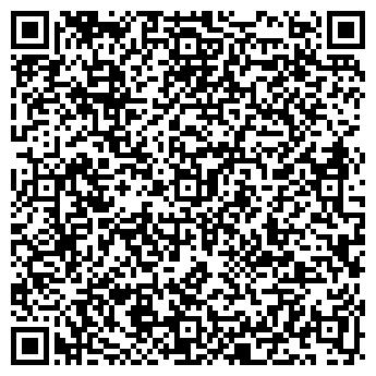 QR-код с контактной информацией организации АЙСБЕРГ КРАСНОЯРСКИЙ ЗАВОД ХОЛОДИЛЬНОГО ОБОРУДОВАНИЯ