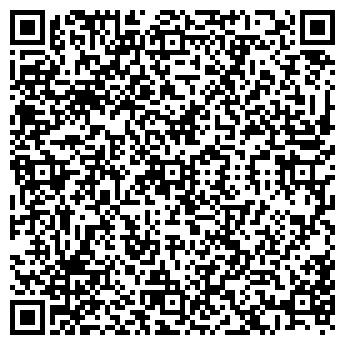 QR-код с контактной информацией организации ООО ГЕОТЕЛЕКОМ
