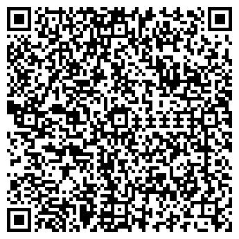 QR-код с контактной информацией организации КОНТАКТ-ТУР ОДО