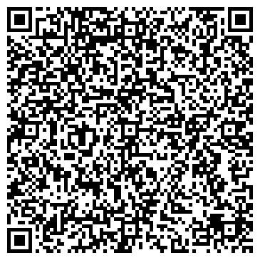 QR-код с контактной информацией организации Камоцци Красноярск