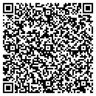 QR-код с контактной информацией организации ООО МЕГАВАТТ