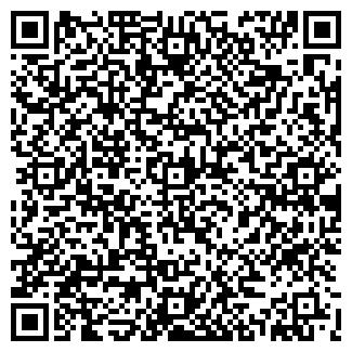 QR-код с контактной информацией организации ООО ПОМОЩЬ