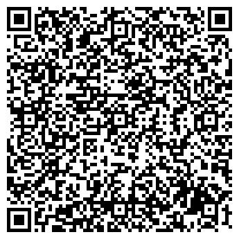 QR-код с контактной информацией организации ООО РОКЛА ЦЕНТР