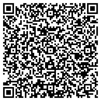 QR-код с контактной информацией организации ВЕНТЕНТ