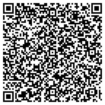 QR-код с контактной информацией организации КОПИЯ СЕРВИС ОДО