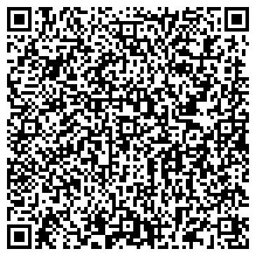 QR-код с контактной информацией организации ПОДВАЛ БИЛЬЯРДНЫЙ КЛУБ