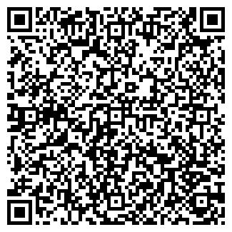 QR-код с контактной информацией организации ООО СВАРКА КФ