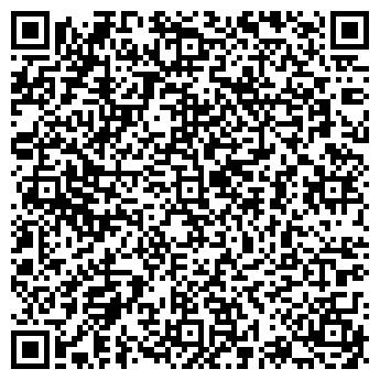 QR-код с контактной информацией организации ООО ТЕПЛО СИБИРИ