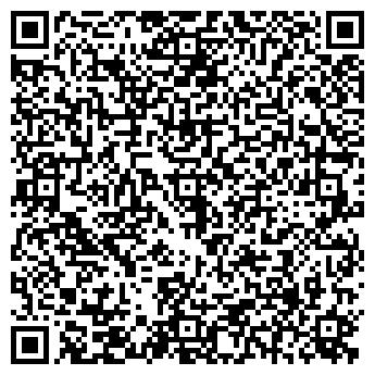 QR-код с контактной информацией организации ООО ТЕХНОТРЕЙД