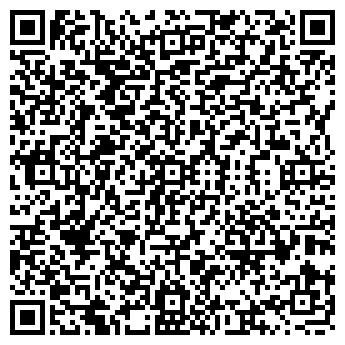 QR-код с контактной информацией организации КОРАЛЛРОСТОРГ ОДО