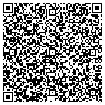 QR-код с контактной информацией организации ТРАЕКТОРИЯ БАР-БИЛЬЯРД
