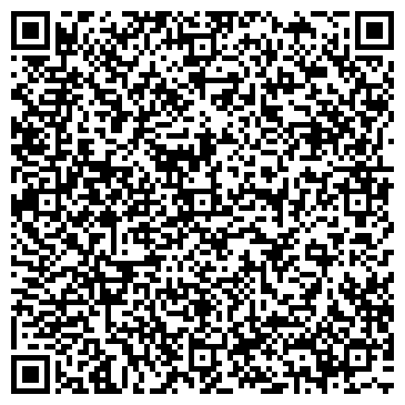 QR-код с контактной информацией организации ООО КРАСНОЯРСКИЙ АВТОЦЕНТР КАМАЗ