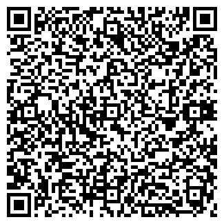 QR-код с контактной информацией организации ООО ТЕРРА ПКФ