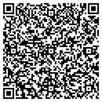 QR-код с контактной информацией организации СИБРЕМСВАРКА