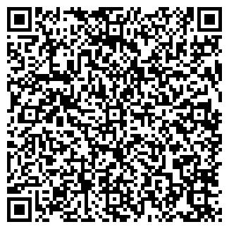 QR-код с контактной информацией организации РПК, ООО