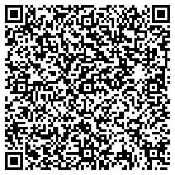 QR-код с контактной информацией организации ООО СТРОЙДОРМАШ