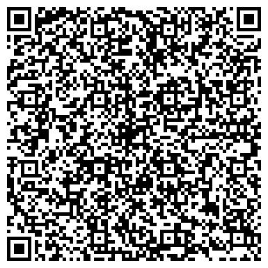 QR-код с контактной информацией организации ВОСТОЧНО-СИБИРСКАЯ ТРАНСПОРТНАЯ КОМПАНИЯ, ООО