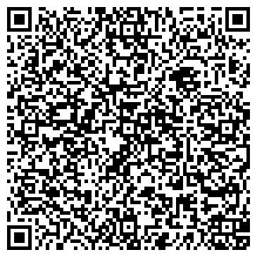 QR-код с контактной информацией организации КРАЙПОТРЕБСОЮЗ ТОРГОВО-ЗАГОТОВИТЕЛЬНАЯ БАЗА
