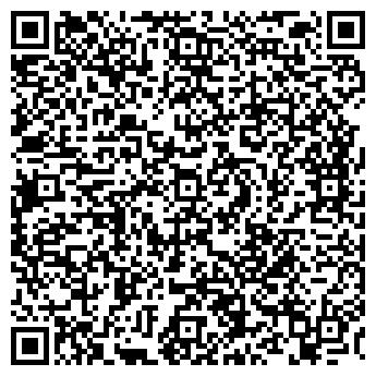 QR-код с контактной информацией организации СТЕЛС-ПЛЮС, ООО