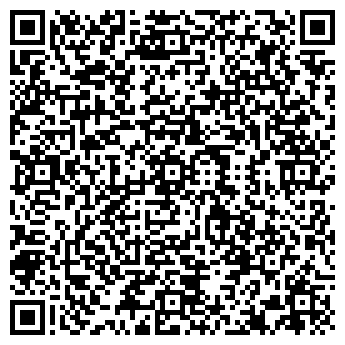 QR-код с контактной информацией организации СВЕТОРУСЬ