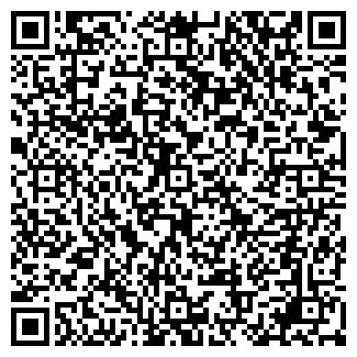 QR-код с контактной информацией организации ВЕСНЯНСКОЕ, ЗАО