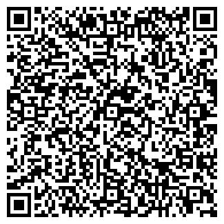 QR-код с контактной информацией организации ПОМЕЛЬЦЕВСКОЕ, ЗАО