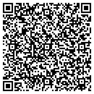 QR-код с контактной информацией организации КРИОЛА ОДО