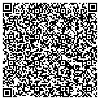 QR-код с контактной информацией организации КУЙБЫШЕВСКИЙ ХИМЗАВОД МСЧ