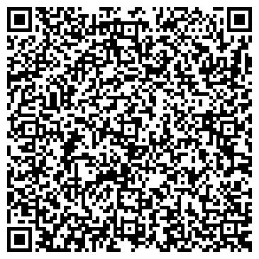 QR-код с контактной информацией организации ОБЪЕДИНЕНИЕ КООПЕРАТИВНОЙ ПРОМЫШЛЕННОСТИ